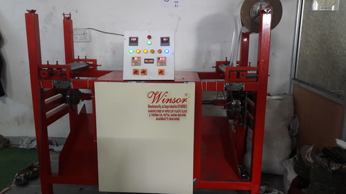 Double Roll Paper Plate Automatic Machine