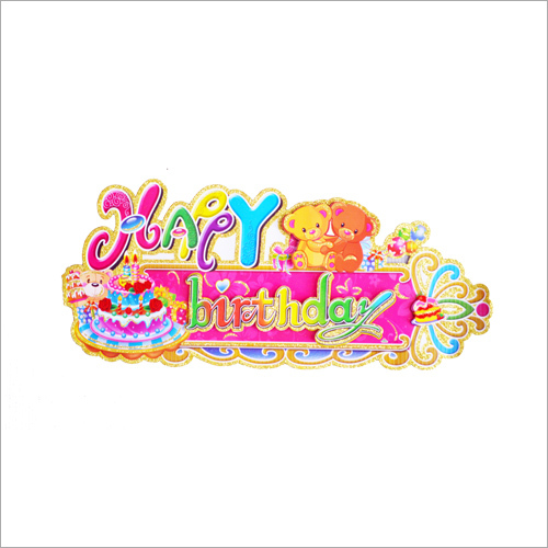 Small Birthday Banner