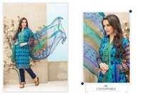 M.PANKAJ FASHION Design Strath salwar kameez