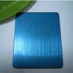 BLUE HAIRLINE MATT MIRROR BLASTED