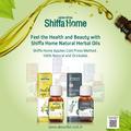 Laurel Leaf Oil Soap Oil