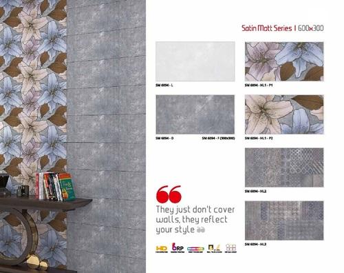 Ceramic Wall Tiles 300X600mm