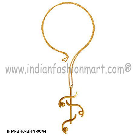 Esperance  of Elantris  - Brass Pendant