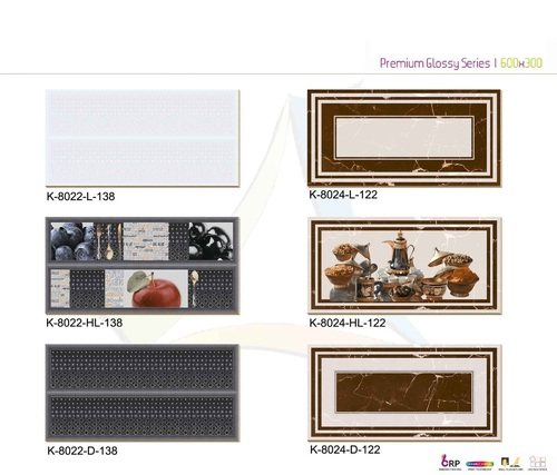 Digital Wall Tiles 300X600mm