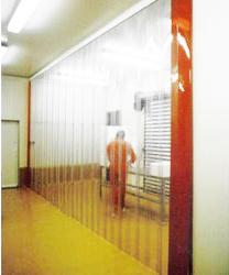 PVC Strip Curtain Price