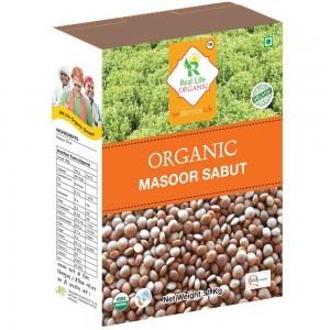 Organic Massor Whole with Skin