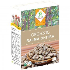Organic Rajma Chittra