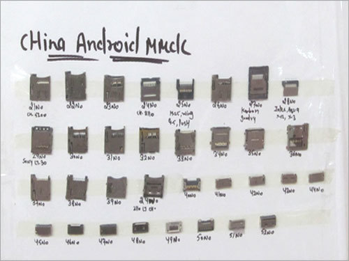 China Android MMC-C