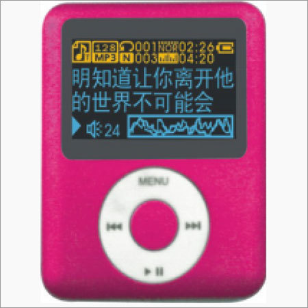 MP3 with LCD display