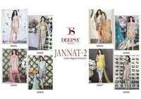 Deepsy Design Strath Salwar kameez
