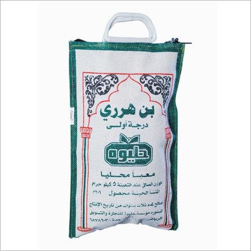 Food Grade Bags - Coffee