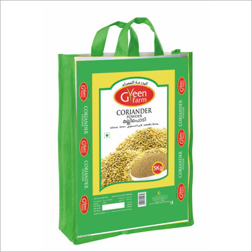 Food Grade Bags - Coriander Power 5kg