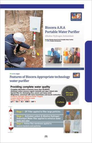 Aha Portable Water Purifier Installation Type: Cabinet Type