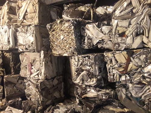 Imported Aluminium Scrap