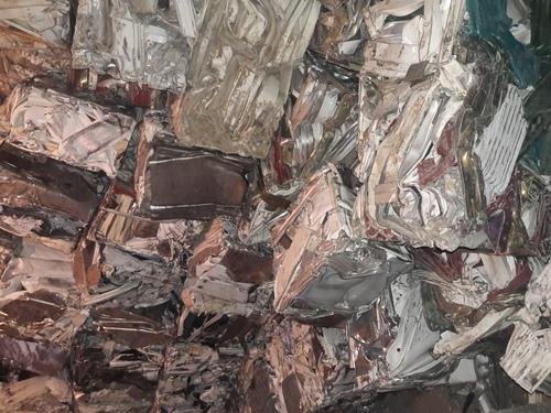 Imported Cast Aluminium Scrap