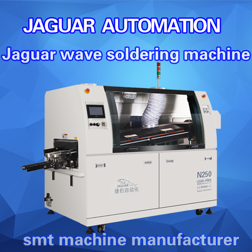good quality lead free wave soldering machine N250