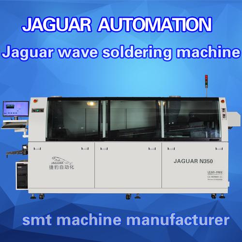 N350 dual wave soldering machine