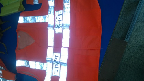 Fire Retardant Coated Coverall