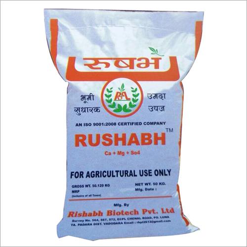 Rishabh Gold