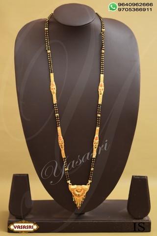 Traditional Black bits