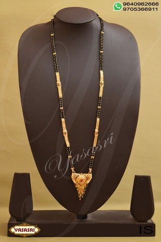 Women Trendy Black Bits