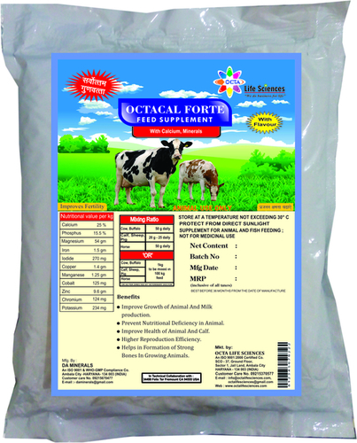 Octacal Forte Powder
