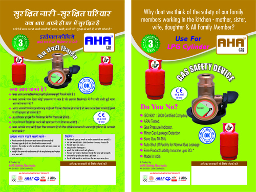 Aha Gas Gas Safety Device