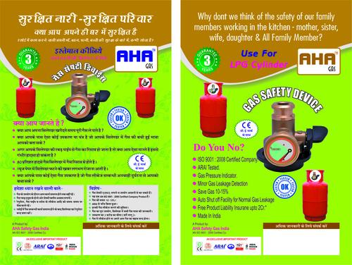 aha gas gas safety device
