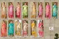 Arpan fashion Design Strath Salwar Kameez