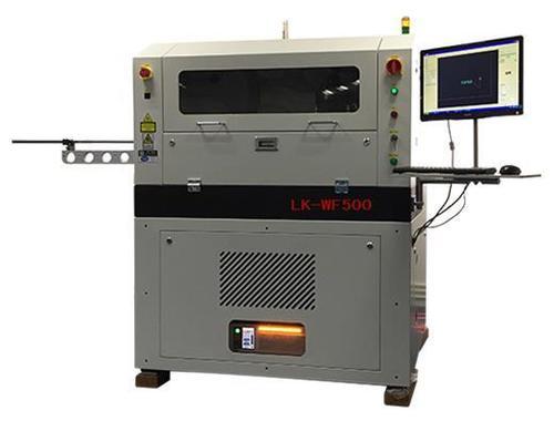 Laser Micro Machine