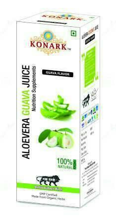 Aloevera Guava Juice