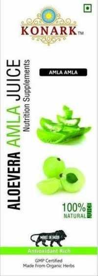 Aloevera Amla Juice
