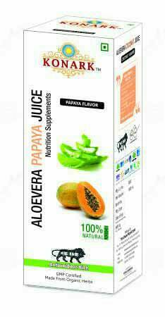 Aloevera Papaya Juice