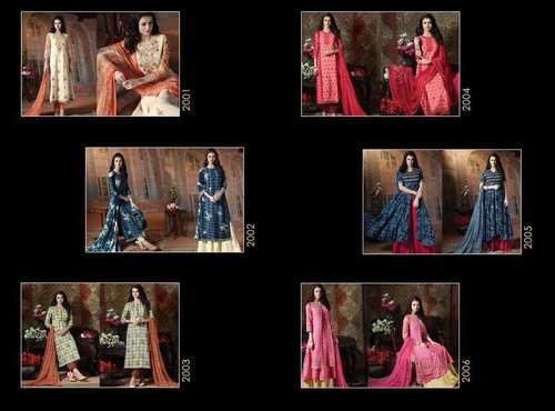 Rose Fashion Design Strath Salwar Kameez