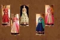 FIONA Design Anarkali Salwar Kameez