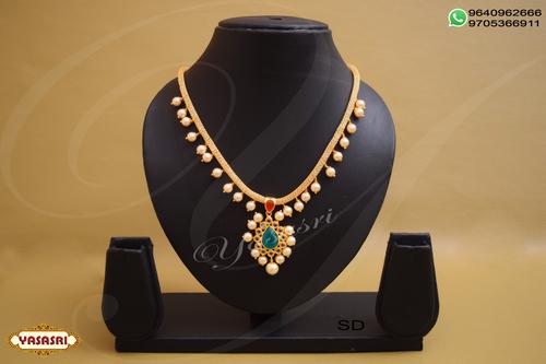 Chapak chain
