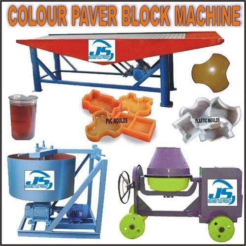 Color Paver Block Machine