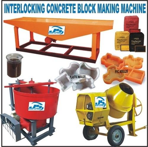 Interlocking Concrete Block Making Machine