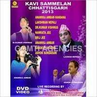 Chhattis Garh Kavi Sammelan DVD