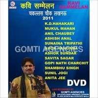 Chakkalas Kavi Sammelan DVD