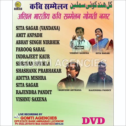 Kavisamalan DVD