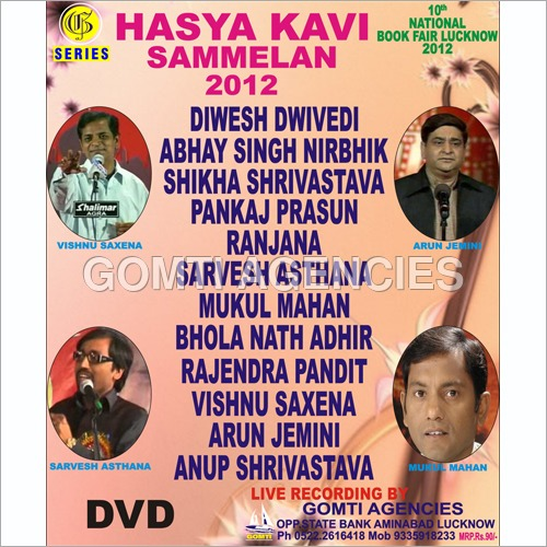Book Fair Lucknow Kavi Sammelan-2012 DVD