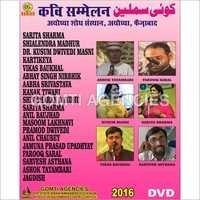 Ayodhya Kavi Sammelan-2016 DVD