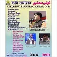 Ankur Kavi Sammelan Maihar-2016 DVD