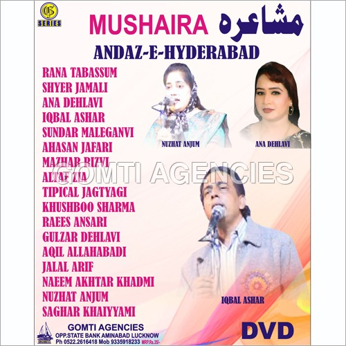 Andaz-E-Hyderabad-ETV DVD