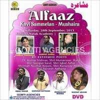 Alfaz Sangeet Natya Academy Kavi & Mushairah-2013 DVD