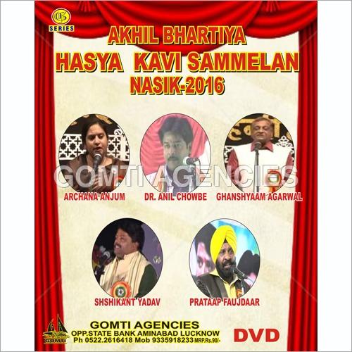 Akhil Bhartiya Kavi Sammelan Nasik DVD-2016