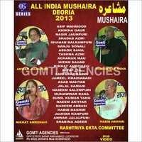Deoriya Mushairah-2013 DVD