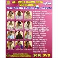 Chowk Mushaireah Akbari Gate Lucknow-2016 DVD