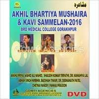 BRD Medical College Gorakhpur Mushairah-2016 DVD